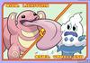 One-sided Pokemon Battles